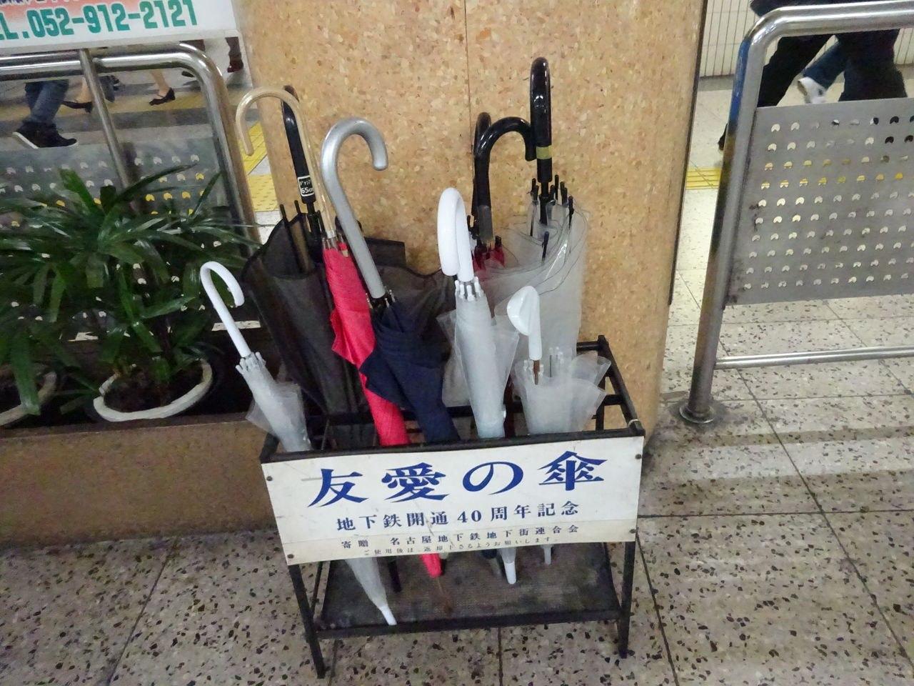 ombrelli cortesia giappone